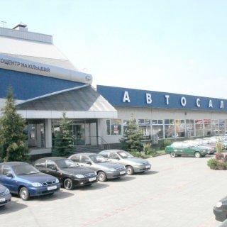 Автоцентр на Кольцевой