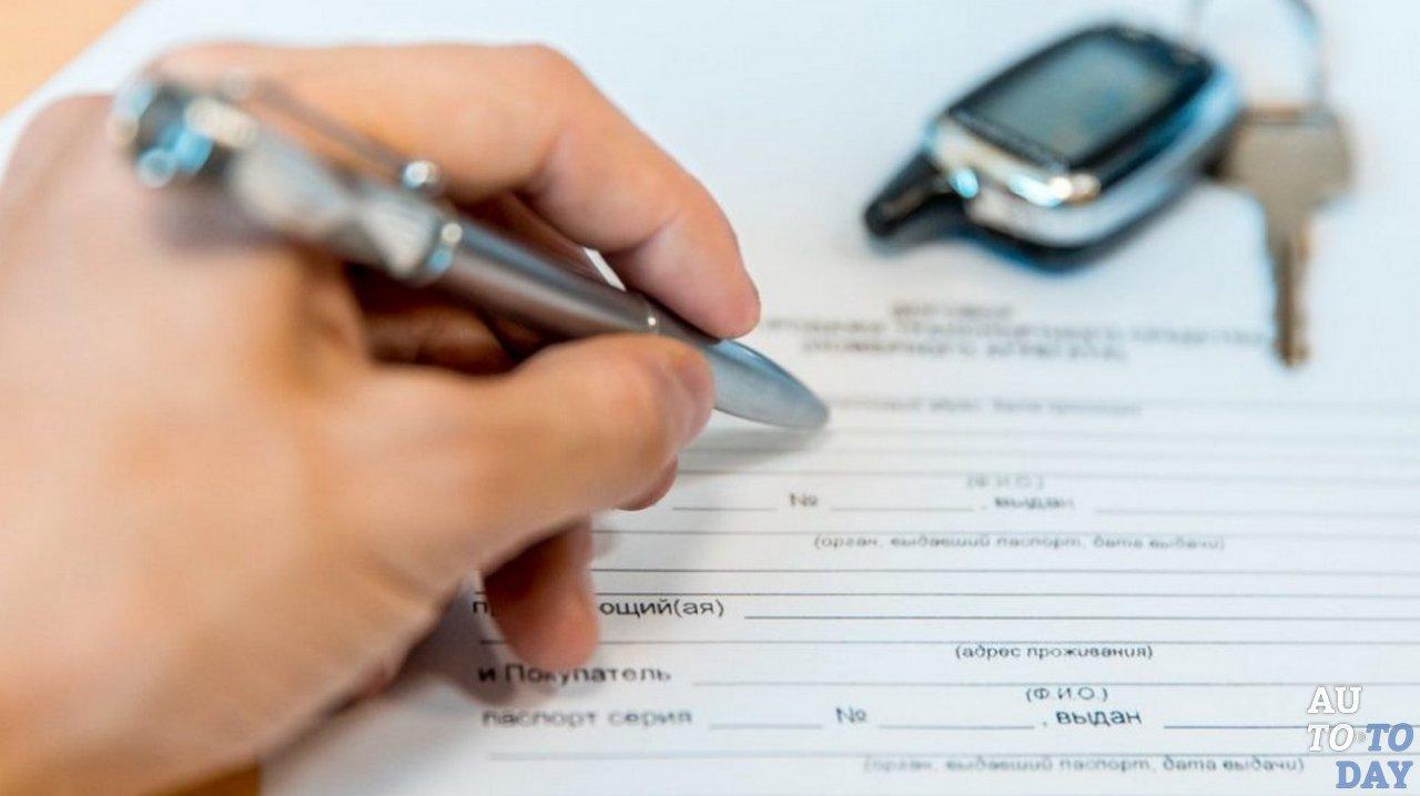 Письмо организации поставщику в случае обнаружения дефекта на поставленный товар