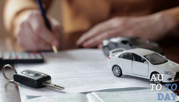 Как купить авто находящееся в залоге у банка автосалоны москвы с пробегом грузовых машин