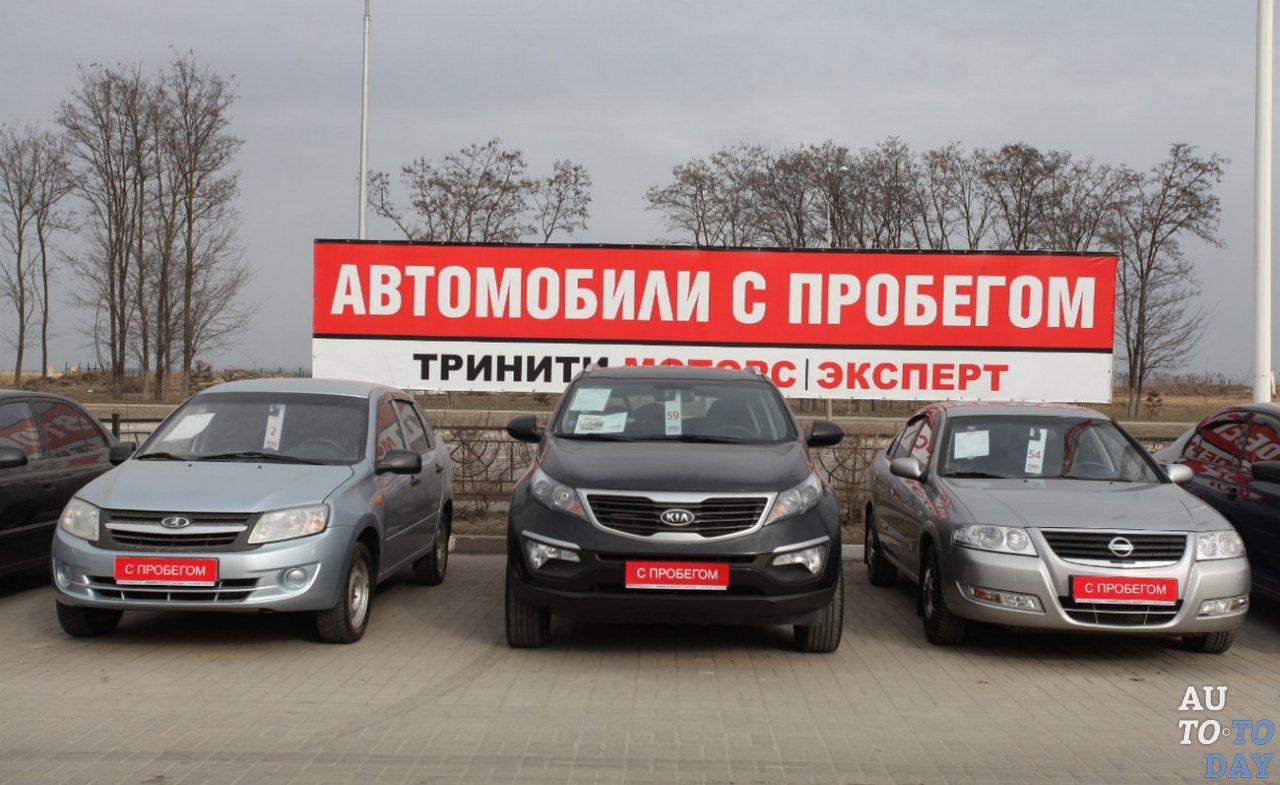 Продажа подержанных автомобилей в залоге банка цены в ломбардах на золото в москве