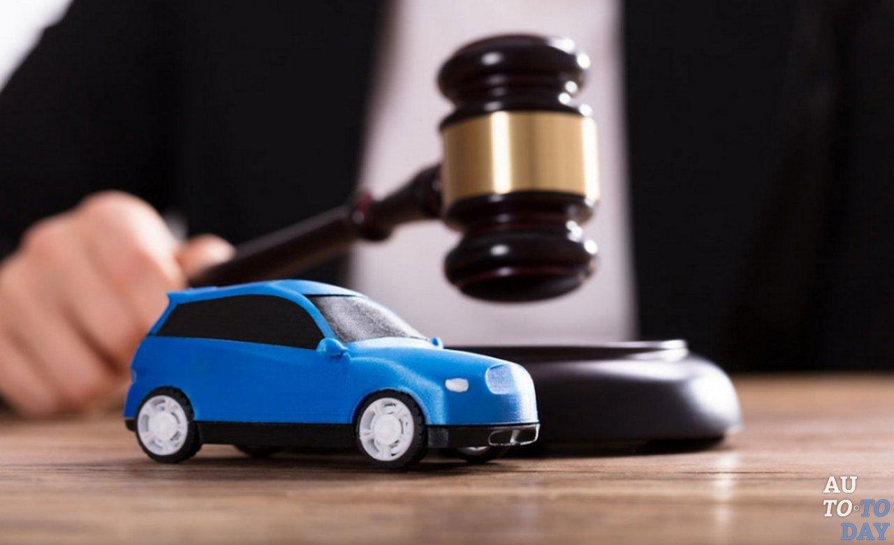 Как купить авто находящийся в залоге у банка деньги под залог имущества челябинск