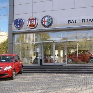 Fiat «Пластик»