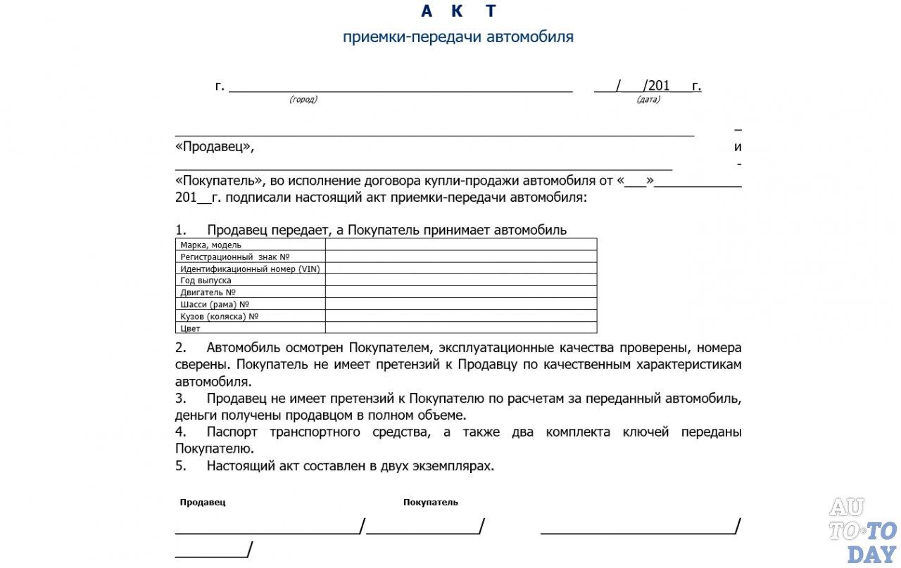 Постановление правительства рф от21 12 2009 1048