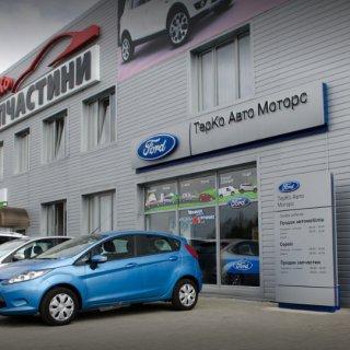 Ford «Терко Авто Моторс»