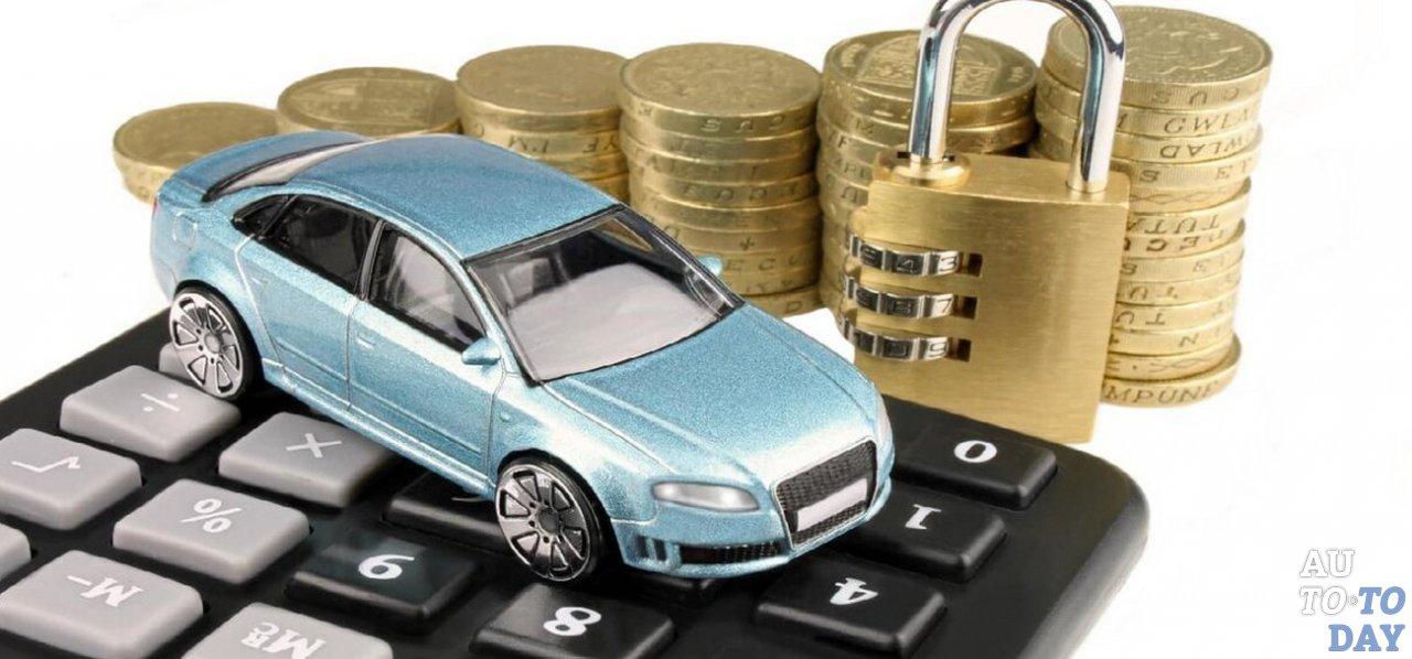 Государственный кредит на авто