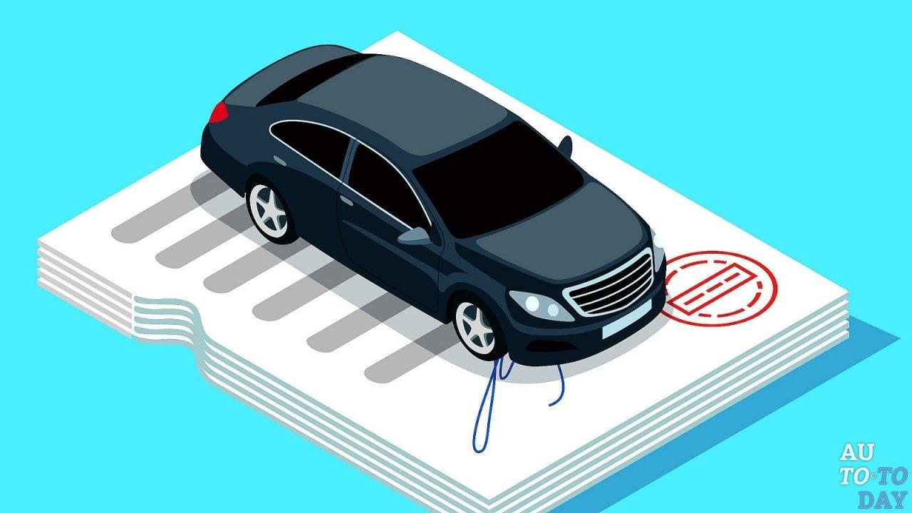 Договор субаренды автомобиля