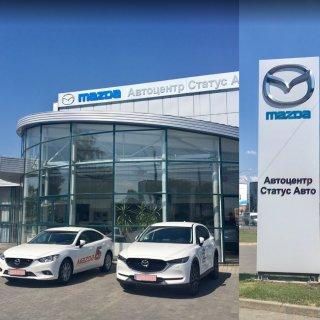 Mazda «Статус Авто»