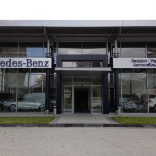 Mercedes-Benz «Западно-Украинский Автомобильный Дом»