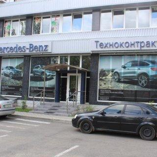 Mercedes-Benz «ТехноКонтракт»
