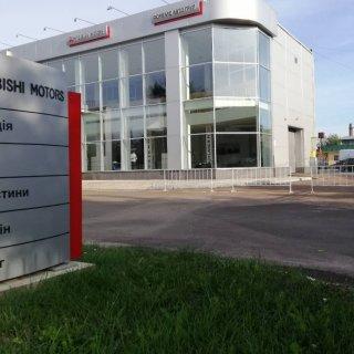 Mitsubishi Motors «Форвард Авто Груп»