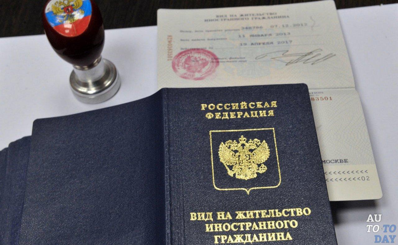 можно ли взять кредит иностранному гражданину в россии с внжкредит армянским паспортом в москве