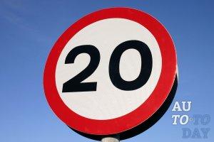 превышение скорости от 20 до 40 стать¤ - фото 10