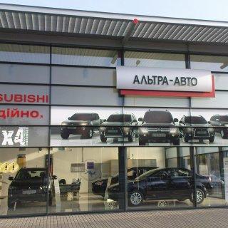 Mitsubishi Motors «Альтра Авто»