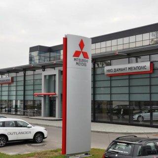 Mitsubishi Motors «Альфа Диамант»