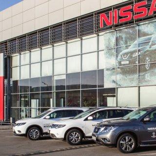 Nissan «Авто Плюс»