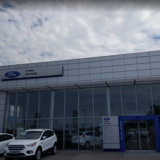 Ford «Глобал Автоград»