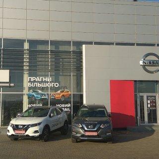 Nissan «Н Авто»