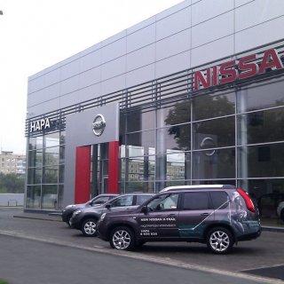 Nissan «Нара»