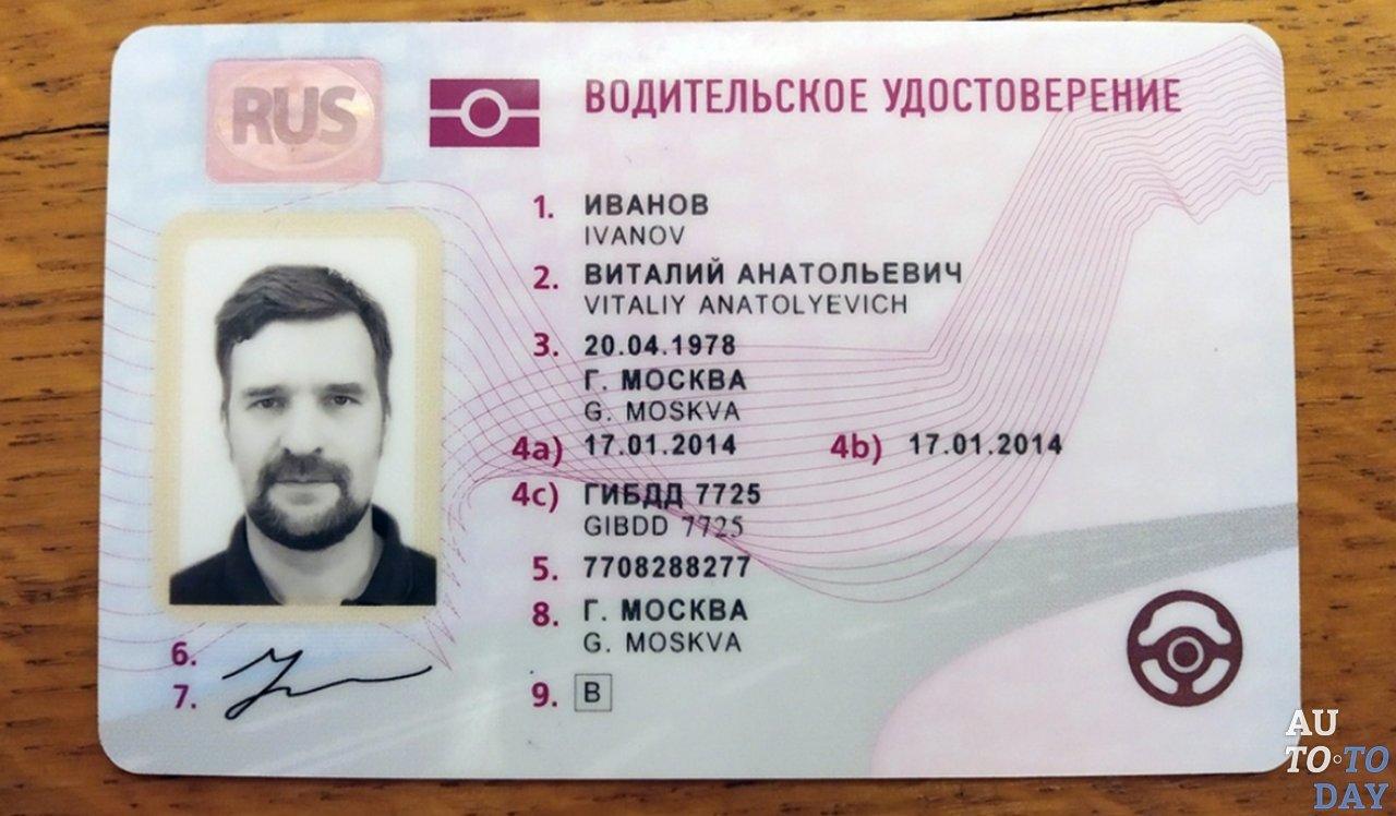 Действуют ли российские права в европе habtoor grand 5 дубай