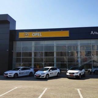 Opel Центр «Альфа Авангард»