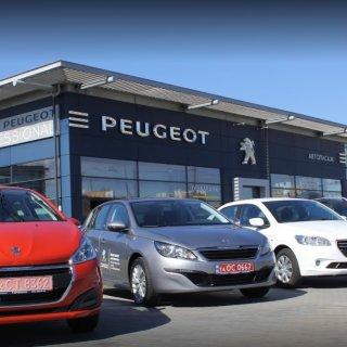 Peugeot «Автопассаж»