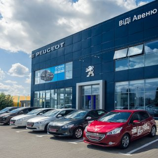 Peugeot «ВИДИ Авеню»