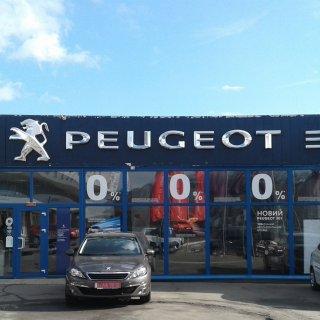 Peugeot Авто Люкс