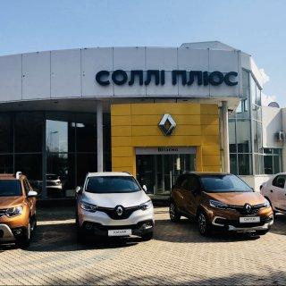 Renault «Солли Плюс. Кременчуг»