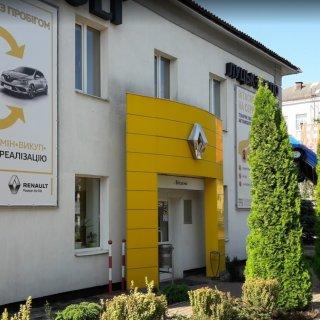 Renault «Луцк-Экспо»