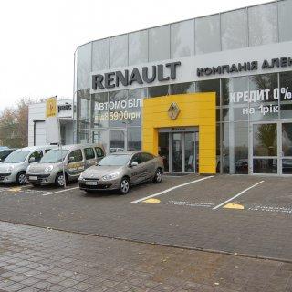 Renault «Компания Алекс»
