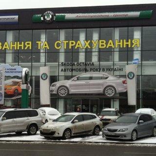 Автотрейдинг-Центр