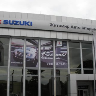 Suzuki «Житомир Авто Интернешнл»