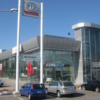 Тойота Центр Киев «Автосамит»