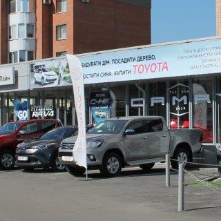 Тойота Центр Полтава «Стар Лайн»
