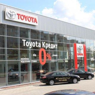 Тойота Центр Луцк «Автоконцепт»