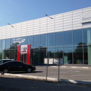 Тойота Центр Запорожье «Восток Автомир»