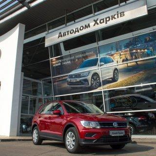 Volkswagen «Автодом Харьков»