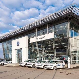 Volkswagen «Автомир»