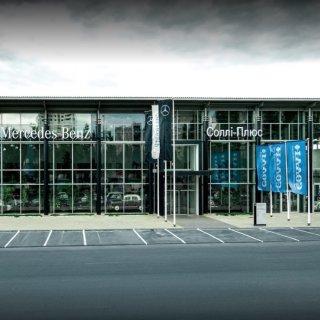 Volkswagen Автомобильный дом «Солли-Плюс»