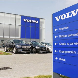 Volvo Car - Днепр