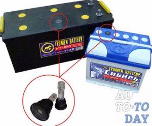Лампочка аккумулятора