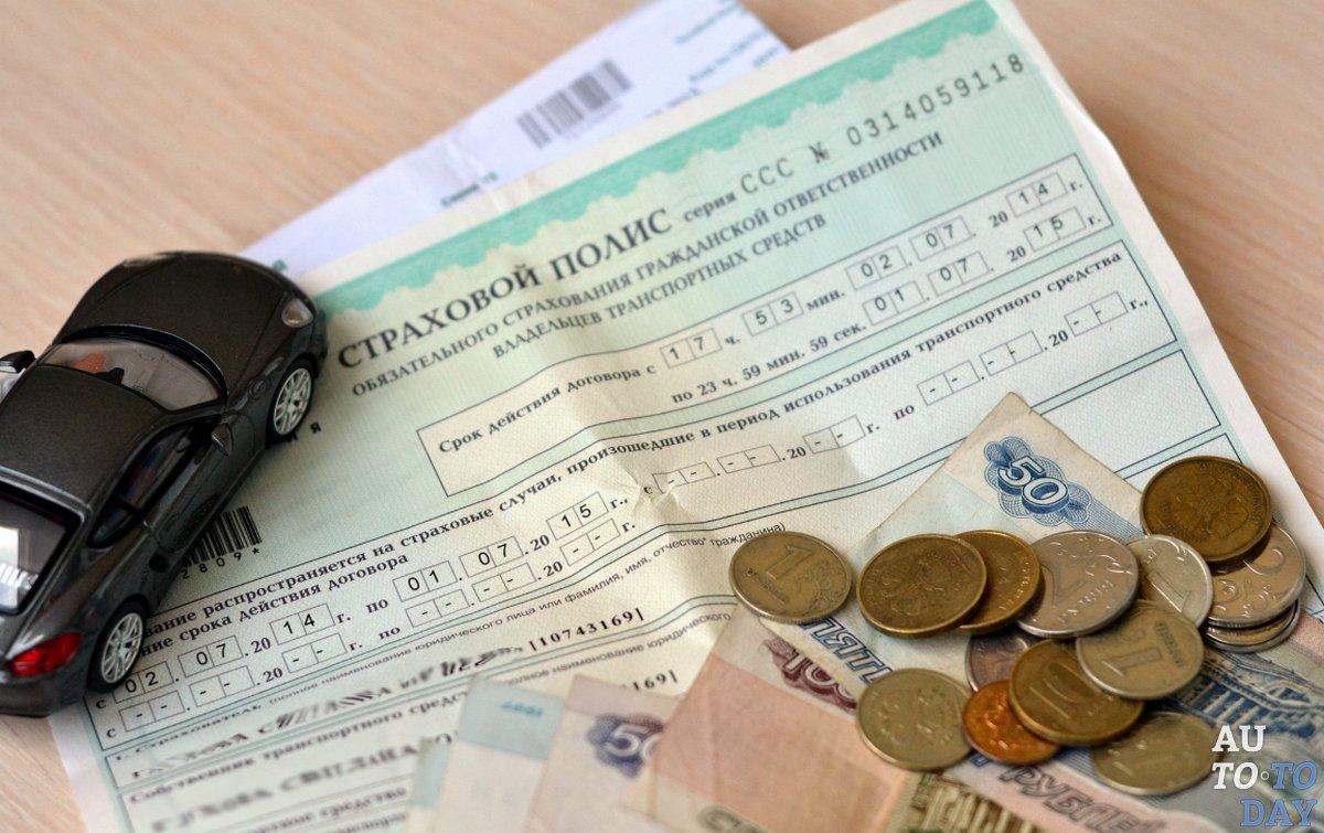 какие документы нужно при сдачи авто в аренду