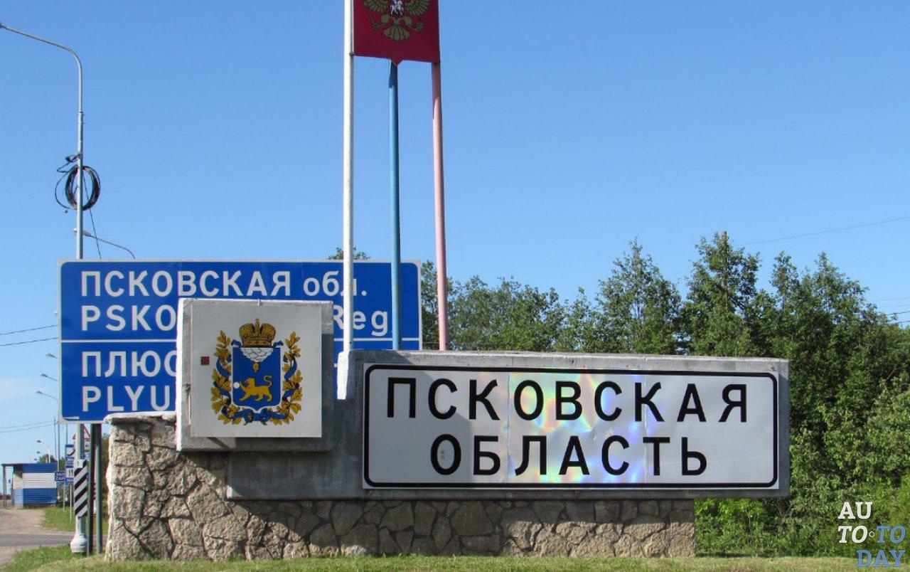 Москва или область где лучше жить