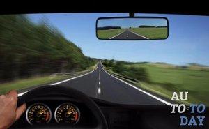 Зеркало заднего вида авто