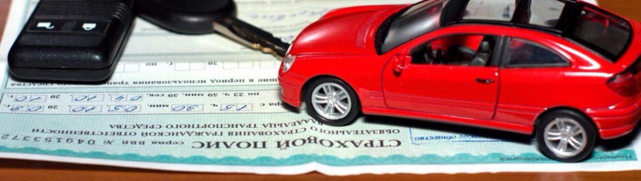 Нотариус генеральная доверенность на автомобиль цена
