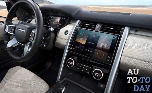 Jaguar и Land Rover в Украине получили пакет